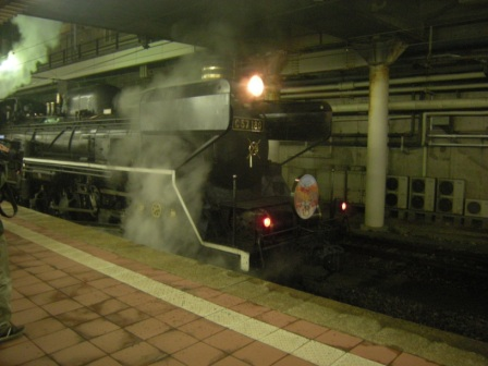 tsurugi2 04