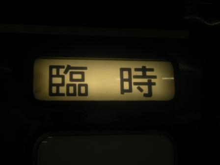 tsurugi2 17