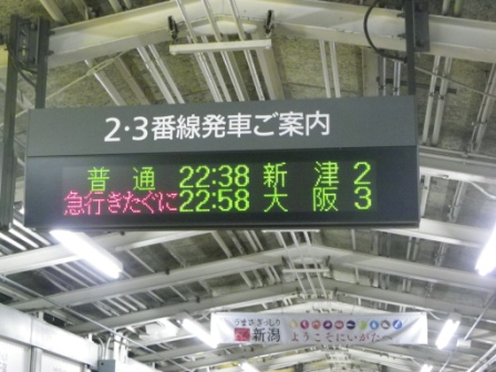 3.16 12