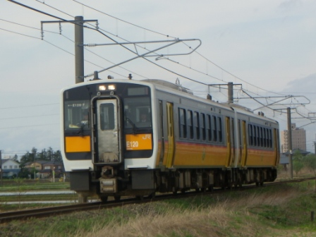 IMGP1032.jpg