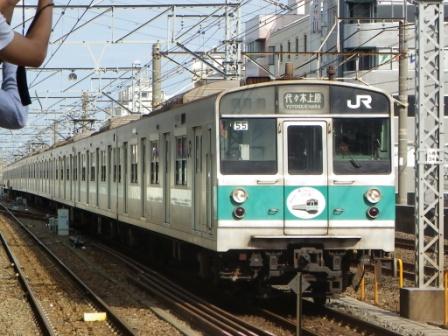 IMGP1200.jpg