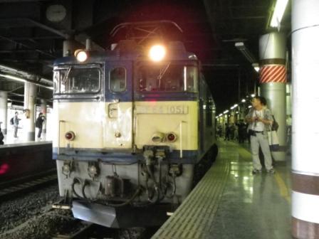 IMGP1230.jpg