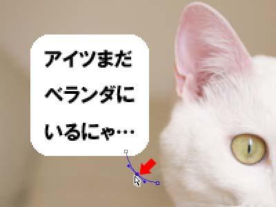 cat1918