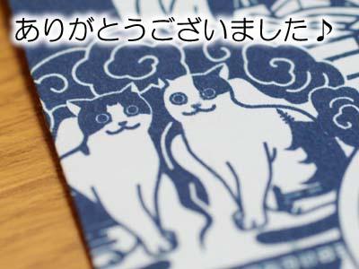 cat1942