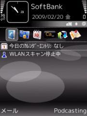 Nokia Messaging 2