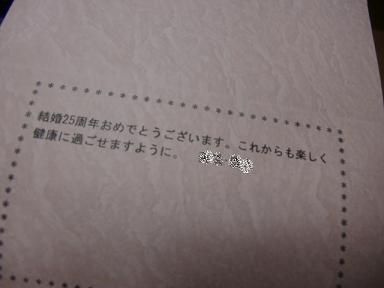 015_20110216220642.jpg