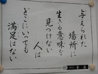 030_20120410190326.jpg