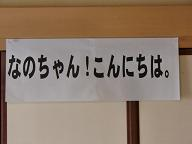 038_20110315072805.jpg