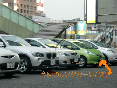 072_20120322001227.jpg
