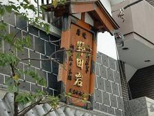 176_20111118233042.jpg