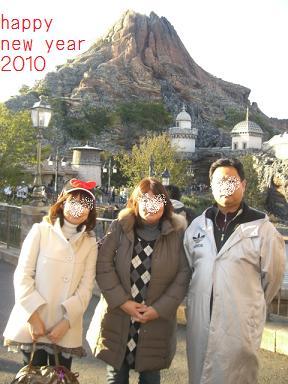 新年2010