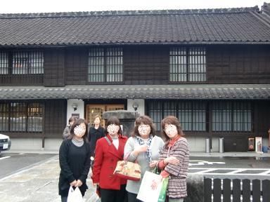 ミツカン酢博物館