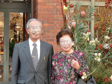 両親2011.11