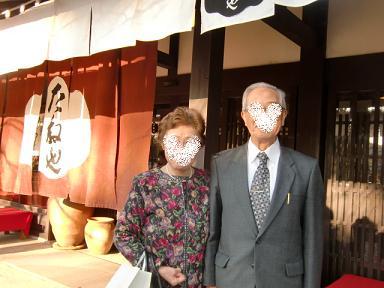 両親2011.11②