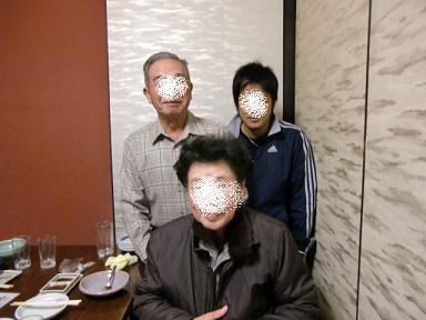 義両親と息子