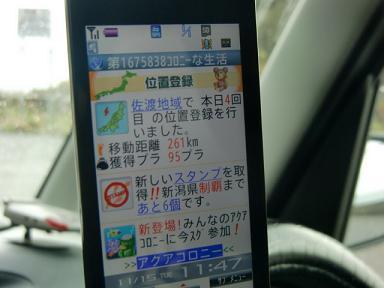 CIMG8555.jpg