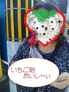 DVC00054_20111009152552.jpg