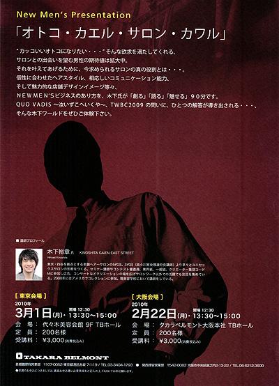 20100128_1.jpg