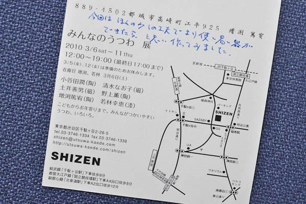 20100227_2.jpg