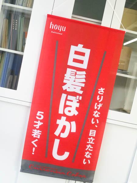 20100303_1.jpg