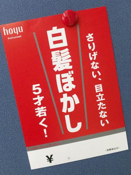 20100318_1.jpg
