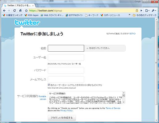 20100401_2.jpg
