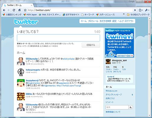 20100401_4.jpg