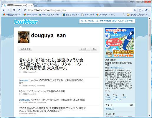 20100401_5.jpg