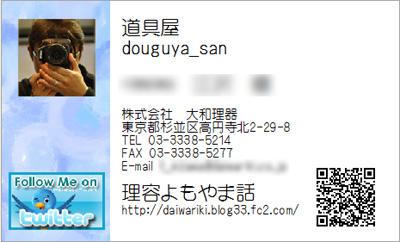 20100514_2.jpg