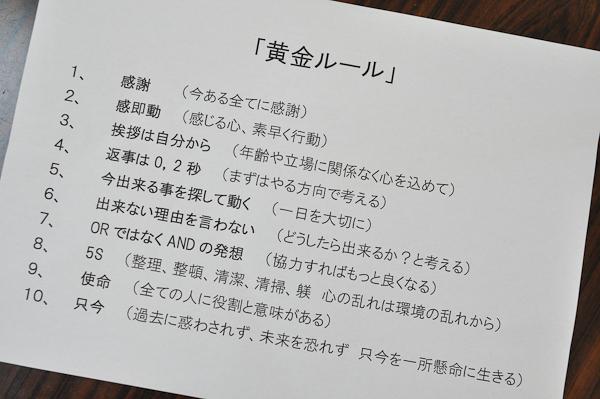 20100517_10.jpg