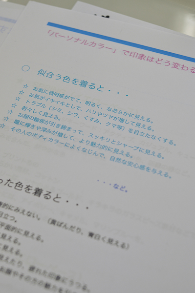 20100518_2.jpg