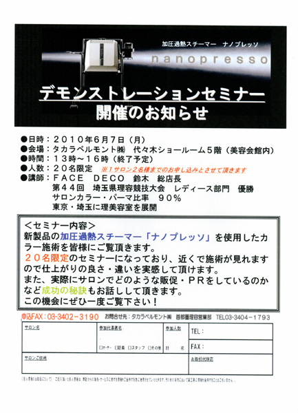 20100601_4.jpg