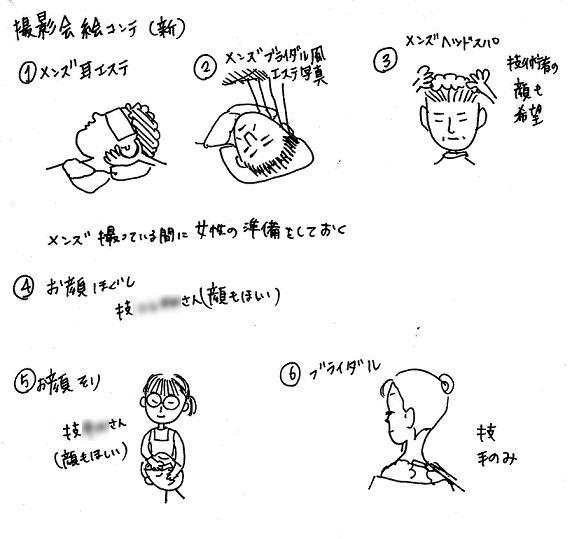 20100731_1.jpg