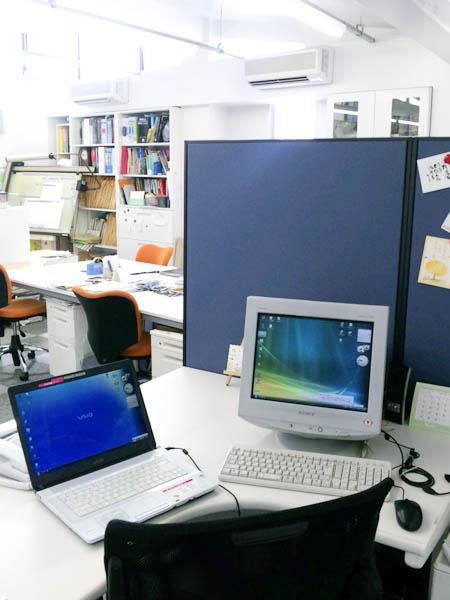 20100807_2.jpg