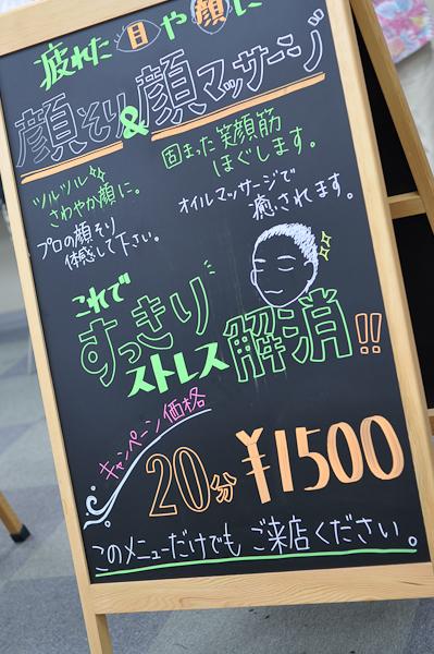 20100809_9.jpg