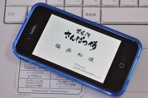 20100919_3.jpg