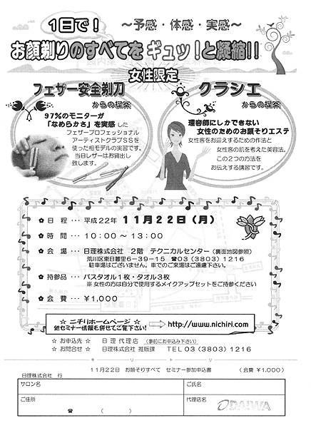 20101026_1.jpg