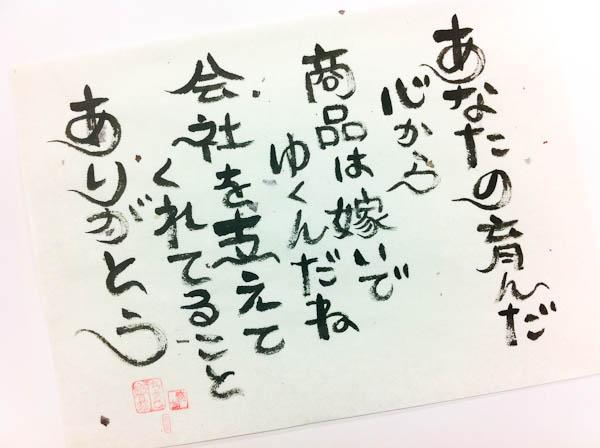20101111_1.jpg