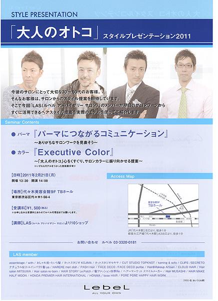 20110106_1.jpg