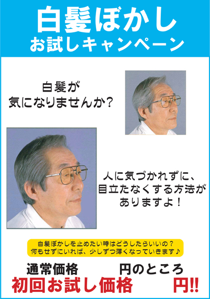 20110119_1.jpg