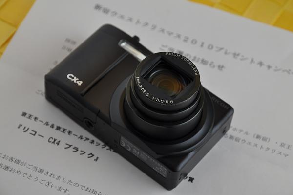 2011012_1.jpg