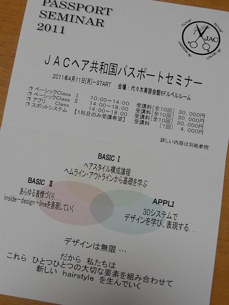 20110214_4.jpg