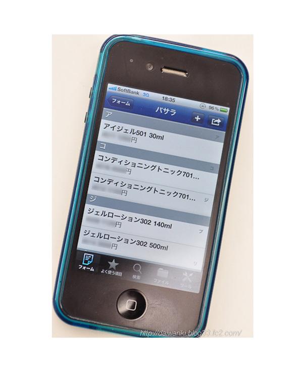 20110507_1.jpg