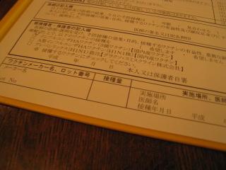 IMG_3321.jpg
