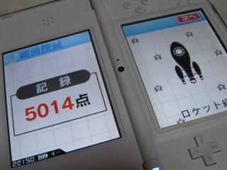IMG_6720_20110324173622.jpg