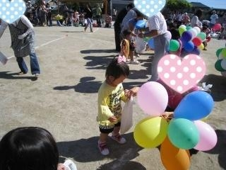 getpicture_20101012212533.jpg