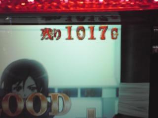 BLOOD+1000G.jpg