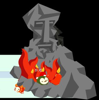 炎の温泉につかる