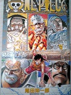 コミック ワンピース 58巻