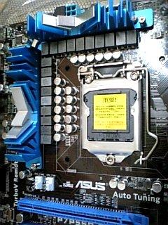 PC関係 [ASUS] P7P55D Deluxe CPU周り